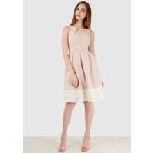 Closet Nude Lace End Dress