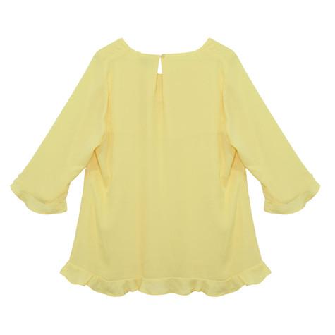 Zapara Yellow Daisy Crochet Flower Detail Top