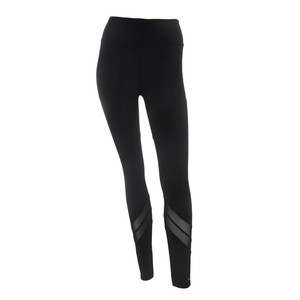 BodyByByram Black Electra Legging
