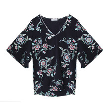 Zapara Dark Navy Floral Pattern V-Neck Top