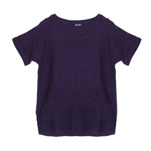 Twist Aubergine Loose Short Sleeve Knit
